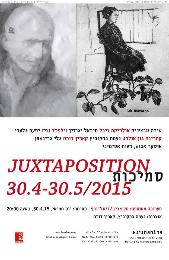 Plakat juXtaposition in der Galerie Hanina Contemporary Art